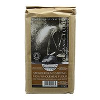 A lovely traditionally ground whole wheat flour, great for pizza.